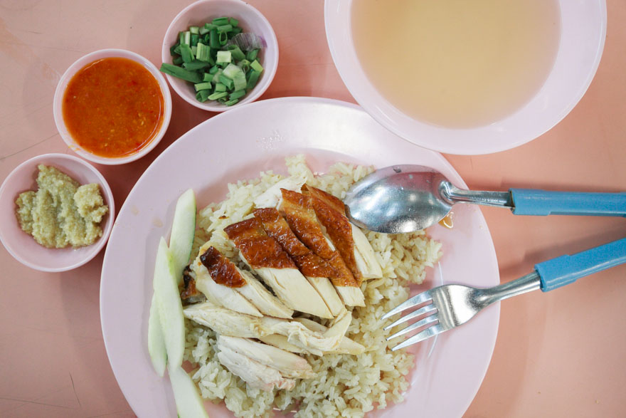 Chicken Rice on a Pink Table