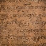 Ancient Cambodian Ruins at Angkor Wat